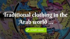 QUIZ: Test your general knowledge on traditional Arab dress