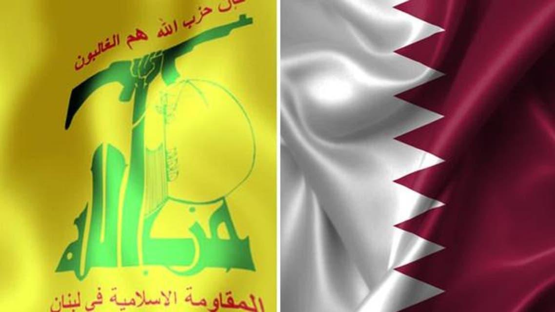 علم حزب الله و قطر