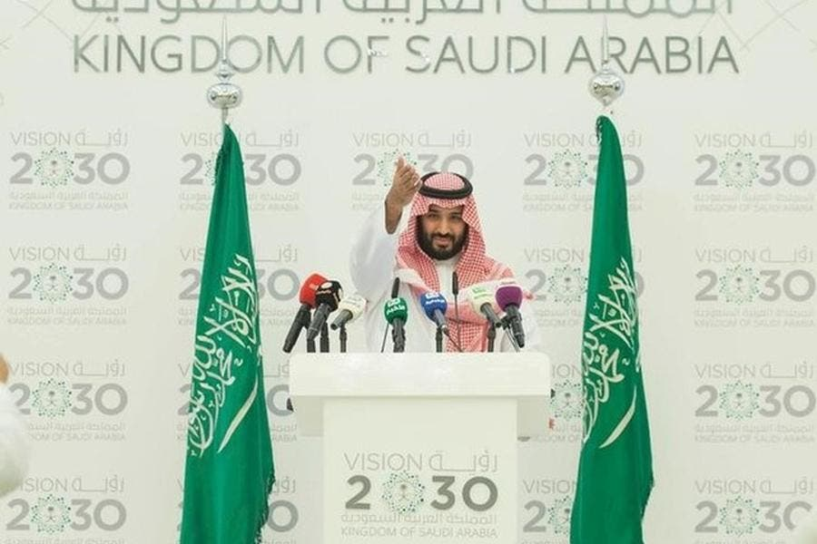 Saudi Arabia's then Deputy Crown Prince Mohammed bin Salman attends a news conference in Riyadh to unveil Vision 2030 on April 25, 2016. (SPA)