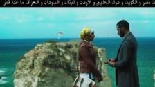 This Egyptian film is boycotting Qatari cinemas this Eid