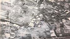 فيديو..داعش يفجر مسجد النوري ومنارة الحدباء بالموصل