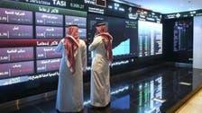 خطة حكومية لرفع عدد الشركات المدرجة لـ270 بسوق السعودية