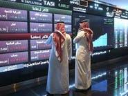 MSCI تنوي إدراج أرامكو على مؤشرها السعودي وقت الطرح