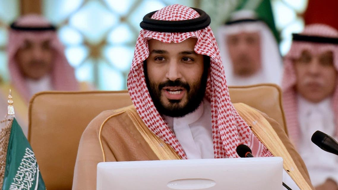 Saudi Deputy Crown Prince, Defence Minister and Chairman of the Council for Economic and Development Affairs Mohammed bin Salman (R) addresses the first meeting of Gulf Cooperation Council (GCC) Economic and Development Affairs Authority in Riyadh on November 10, 2016. (AFP)