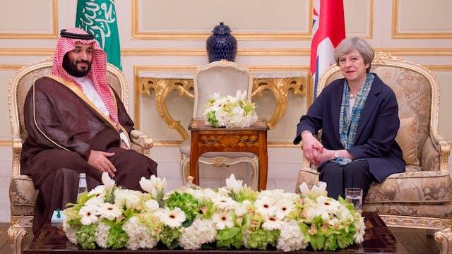 شاهزاده محمد بن سلمان به همراه ترزا می نخستوزیر بریتانیا