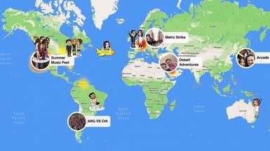 """جديد سناب شات.. """"خريطة سناب"""" لمشاركة الصور حسب الموقع"""