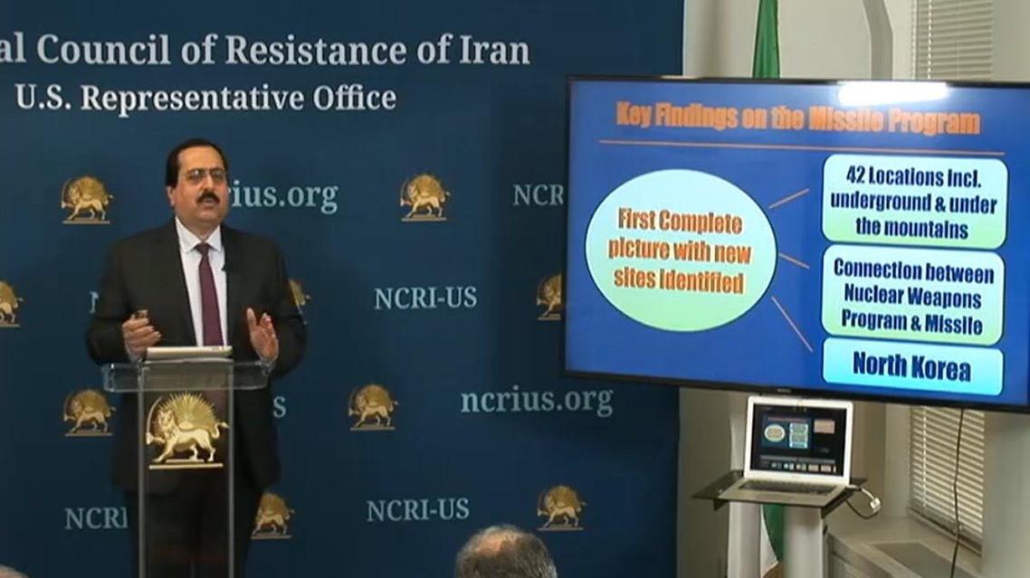 مقاومت: رژيم ايران آزمايش موشكى را در ارتباط با برنامه هستهاى ممنوعه ادامه مىدهد
