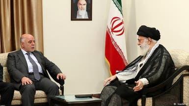 خامنئي يعارض استفتاء كردستان في لقاء مع العبادي