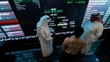 Saudi retailer BinDawood asks banks to pitch for IPO: Sources