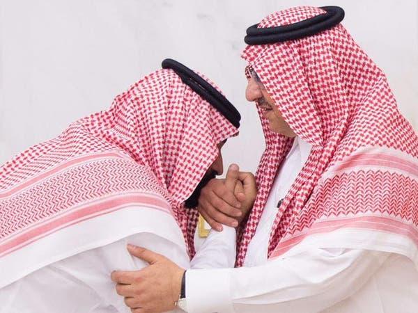 فيديو.. محمد بن نايف يبايع محمد بن سلمان ولياً للعهد