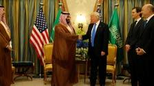 Trump congratulates Saudi new Crown Prince Mohammed bin Salman