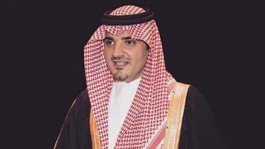 تعرف على وزير الداخلية السعودي الجديد