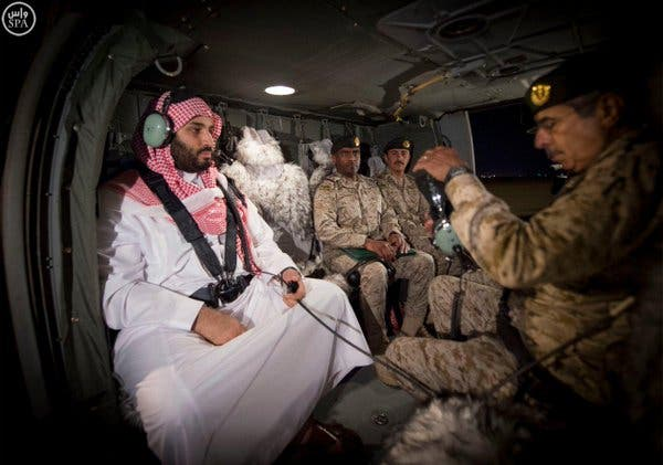 Saudi defense minister Prince Mohammed bin Salman during a visit to forces in the southern region in 2015. (SPA)