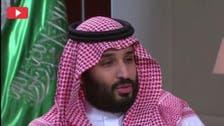 نئے سعودی ولی عہد شہزادہ محمد بن سلمان سے ملیے!