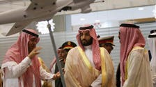 Mohammad bin Salman explains why he is always in a hurry