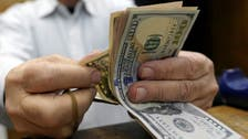 Vietnam rejects US accusations of currency manipulation