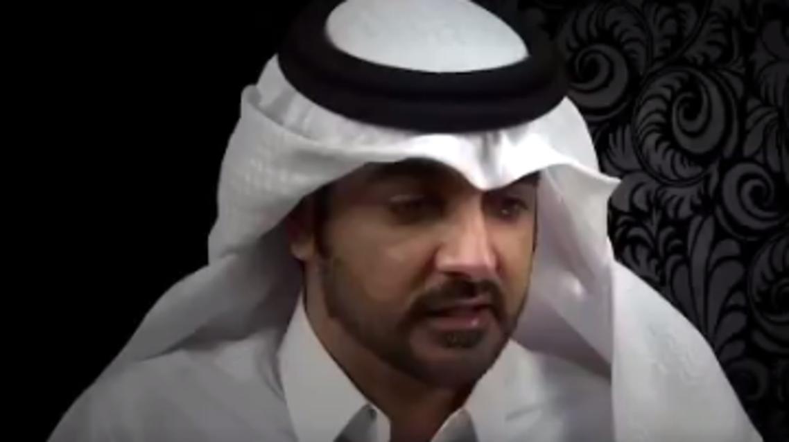 ضابط المخابرات القطري حمد علي محمد علي الحمادي