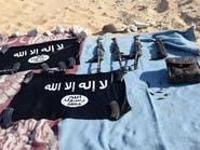 مصر تكشف تفاصيل تصفية خلية داعشية متورطة بقتل الأقباط