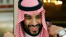 Saudi crown prince named the 'most powerful leader in Middle East'