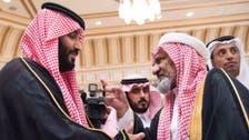 شاهد..ماذا قال تسعيني لدى مبايعته الأمير محمد بن سلمان؟