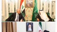 تصویرں بولتی ہیں: عراقی وزیر اعظم کا اچھا خیر مقدم تہران میں ہوا یا ریاض؟