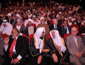 اجتماع للاتحاد العالمي لعلماء المسلمين