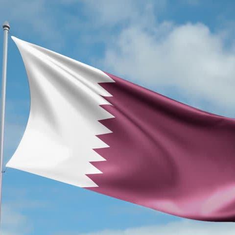 انكماش اقتصاد قطر 3.9% في الربع الرابع 2020