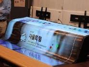 إل جي تطور أكبر شاشة OLED شفافة ومرنة في العالم
