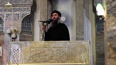 وزير دفاع أميركا: نفترض كون البغدادي على قيد الحياة