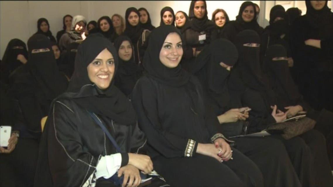 THUMBNAIL_ المرأة السعودية ورؤية 2030
