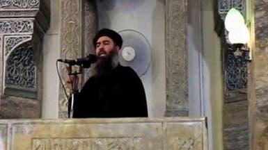 المرصد السوري: تلقينا معلومات مؤكدة عن مقتل البغدادي