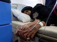 الكوليرا قد تتجاوز 300 ألف إصابة باليمن خلال 3 شهور