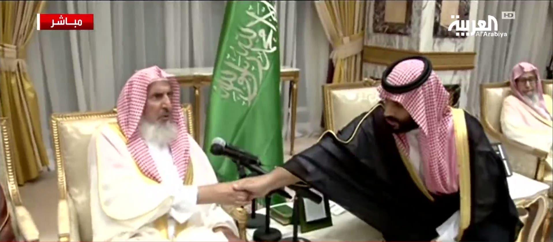 الأمير محمد بن سلمان يصافح مفتي السعودية