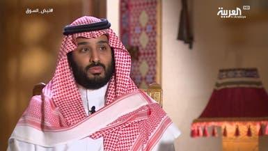 رؤية 2030 التي أُطلقها محمد بن سلمان بدأت تؤتي ثمارها