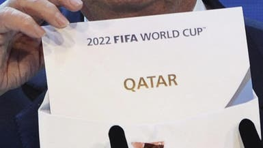 بلاتر يكشف قصة حصول قطر على مونديال 2022