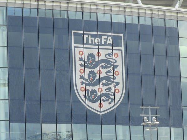 إلغاء الاحتفالات في نهائي كأس الاتحاد الإنجليزي