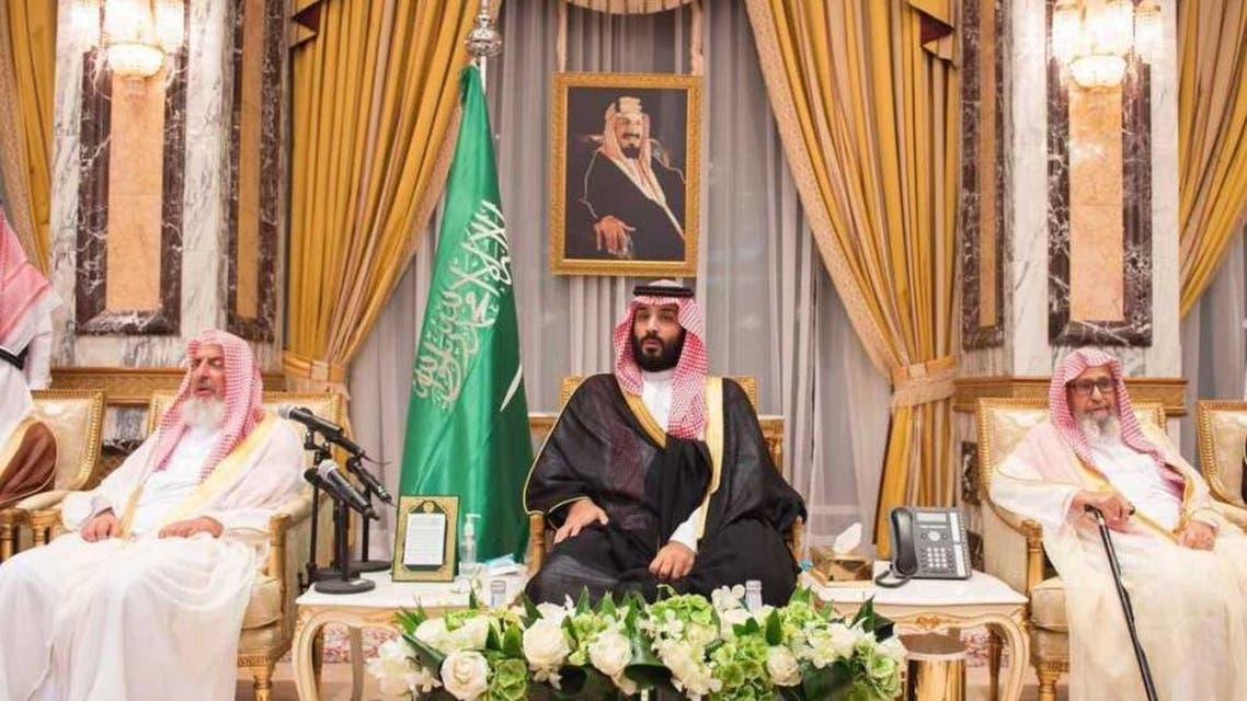 Saudi allegiance ceremony to new Crown Prince