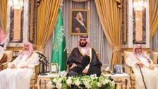 السعوديون يبايعون محمد بن سلمان وليا للعهد