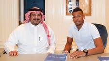 Ali al-Bulaihi set to strengthen Al-Hilal's defense