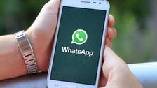 WhatsApp calls suddenly connect in UAE, authority to reinstate the ban