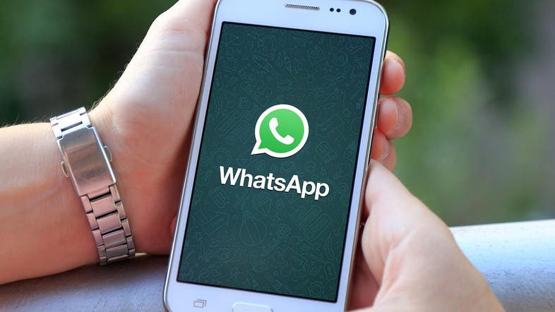 WhatsApp calls suddenly connect in UAE, authority to reinstate the