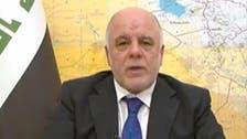 ''مافیا'' عراقی وسائل پر قبضہ چاہتے ہیں: حیدر العبادی