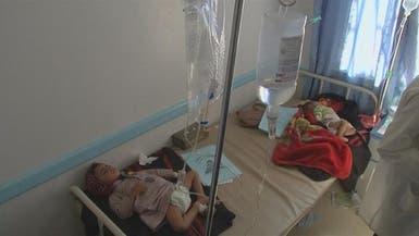 اليمن.. ارتفاع حالات الوفاة بالكوليرا لـ1997