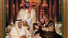 Story of silk painting depicting the founder, King Salman and the Crown Prince