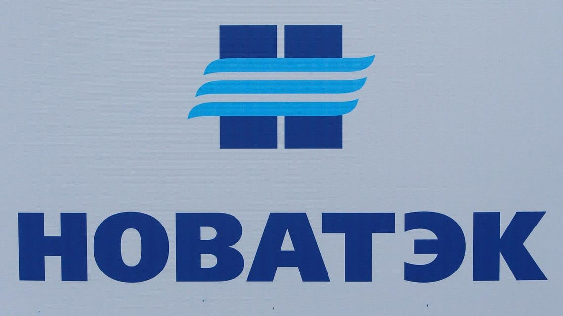 The logo of Russian gas producer Novatek is seen on a board during the St. Petersburg International Economic Forum 2017 in St. Petersburg, Russia, June 1, 2017. (Reuters)
