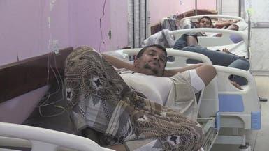 اليمن.. تراجع ملحوظ في حالات الإصابة بالكوليرا