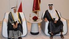 قطر بحران: عرب ممالک کے مطالبات بحرین نے سرکاری طور نشر کر دیے