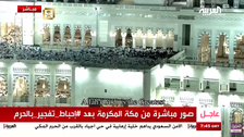 Worshipers continue their prayers at Mecca's Grand Mosque safely