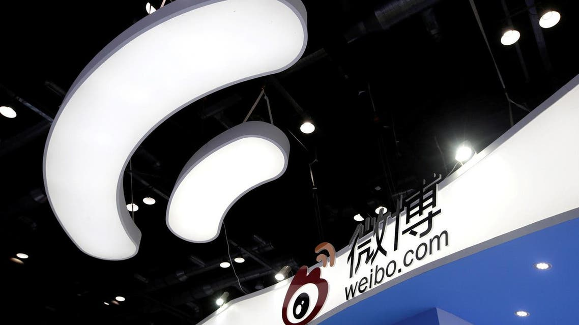 Sina Weibo's booth is pictured at the Global Mobile Internet Conference (GMIC) 2017 in Beijing, China April 28, 2017. (Reuters)