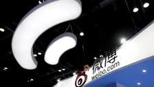China's authorities tighten noose around online video content